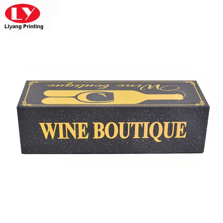 Single Bottle Luxury Wine Cardboard Box with Satin Foam Insert-1