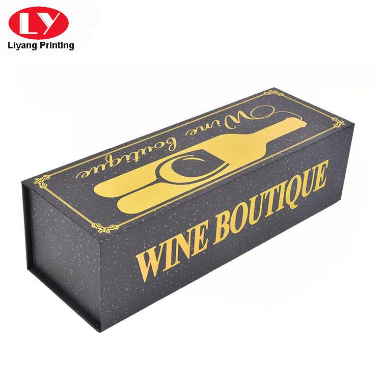 Single Bottle Luxury Wine Cardboard Box with Satin Foam Insert-2