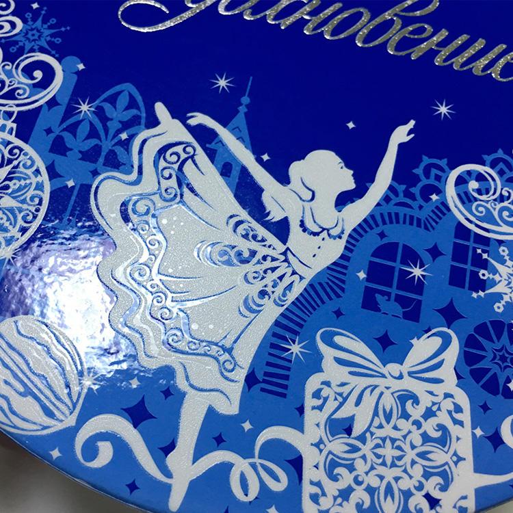 Christmas Xmas round gift box