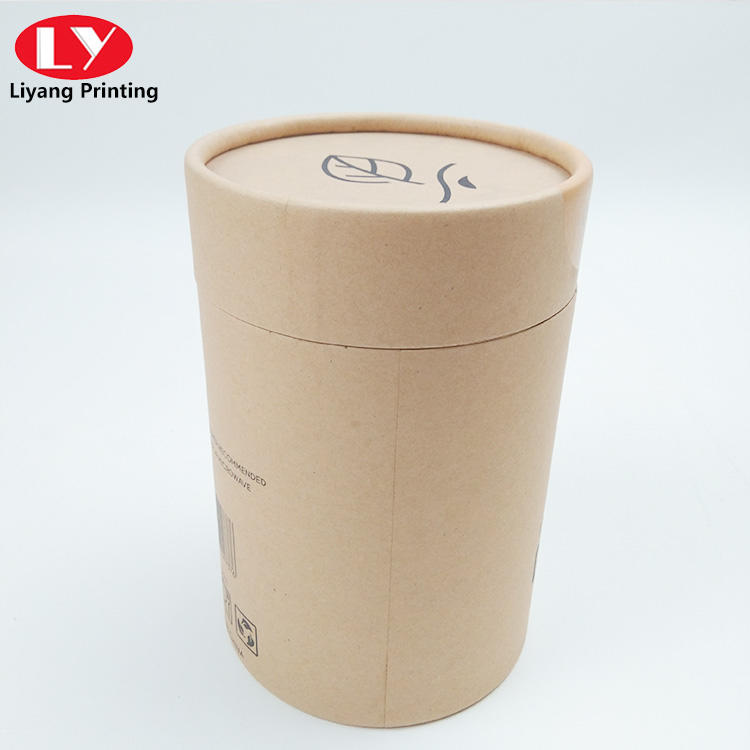 Round paper box printed logo kraft paper packaging gift box for coffee and tea