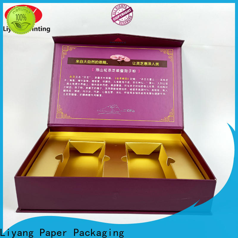 commercial cardboard gift boxes with lids fast delivery for customization